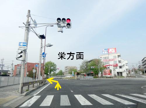 東山方面からお越しの方は、日進通4丁目の交差点を左折します。