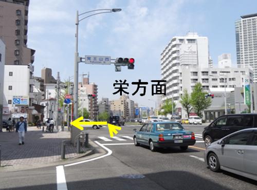 東山方面からお越しの方は、覚王山西の交差点を左折し、そのまま道なりに直進します。